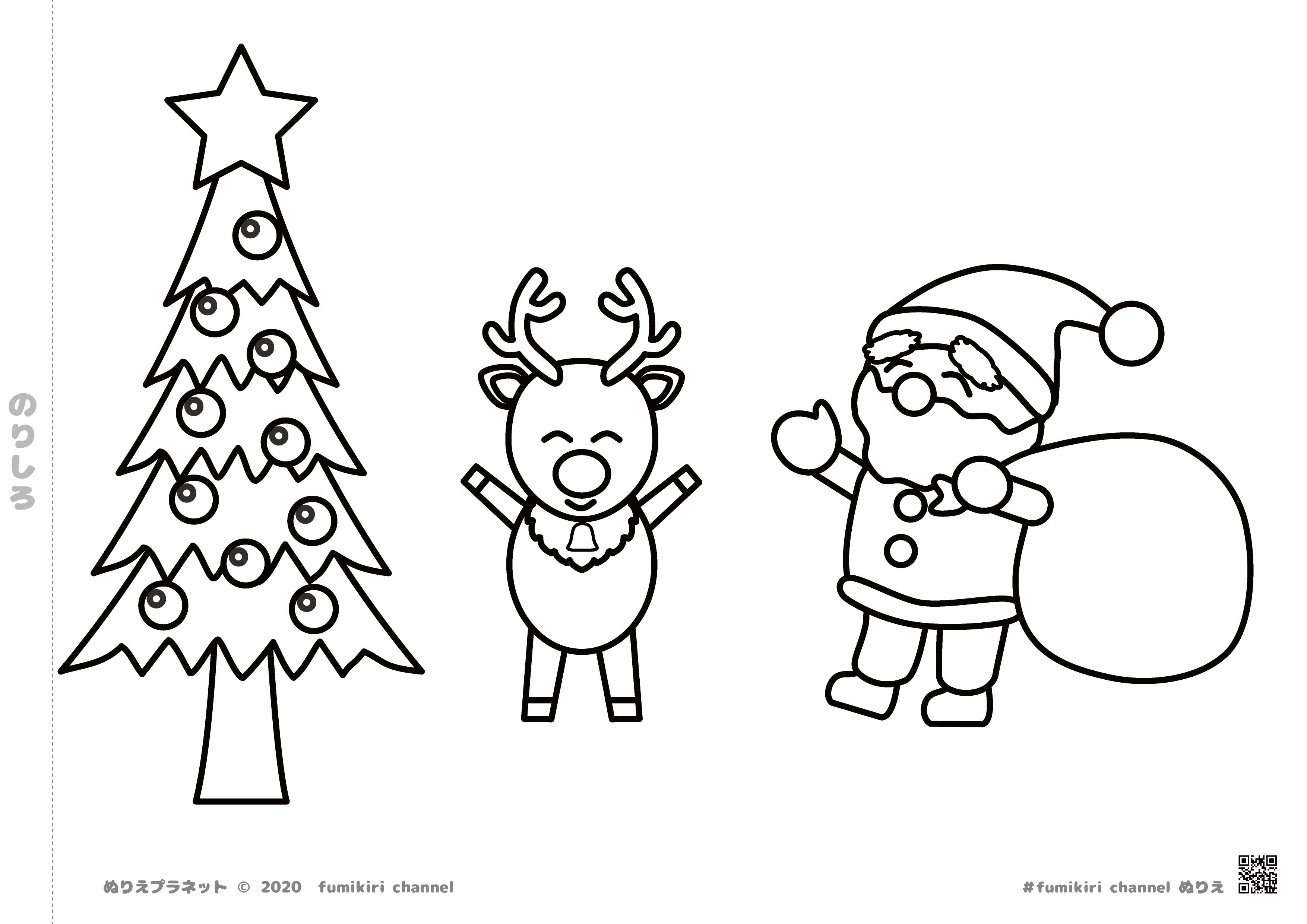 クリスマスツリーとトナカイとサンタクロースのぬりえ
