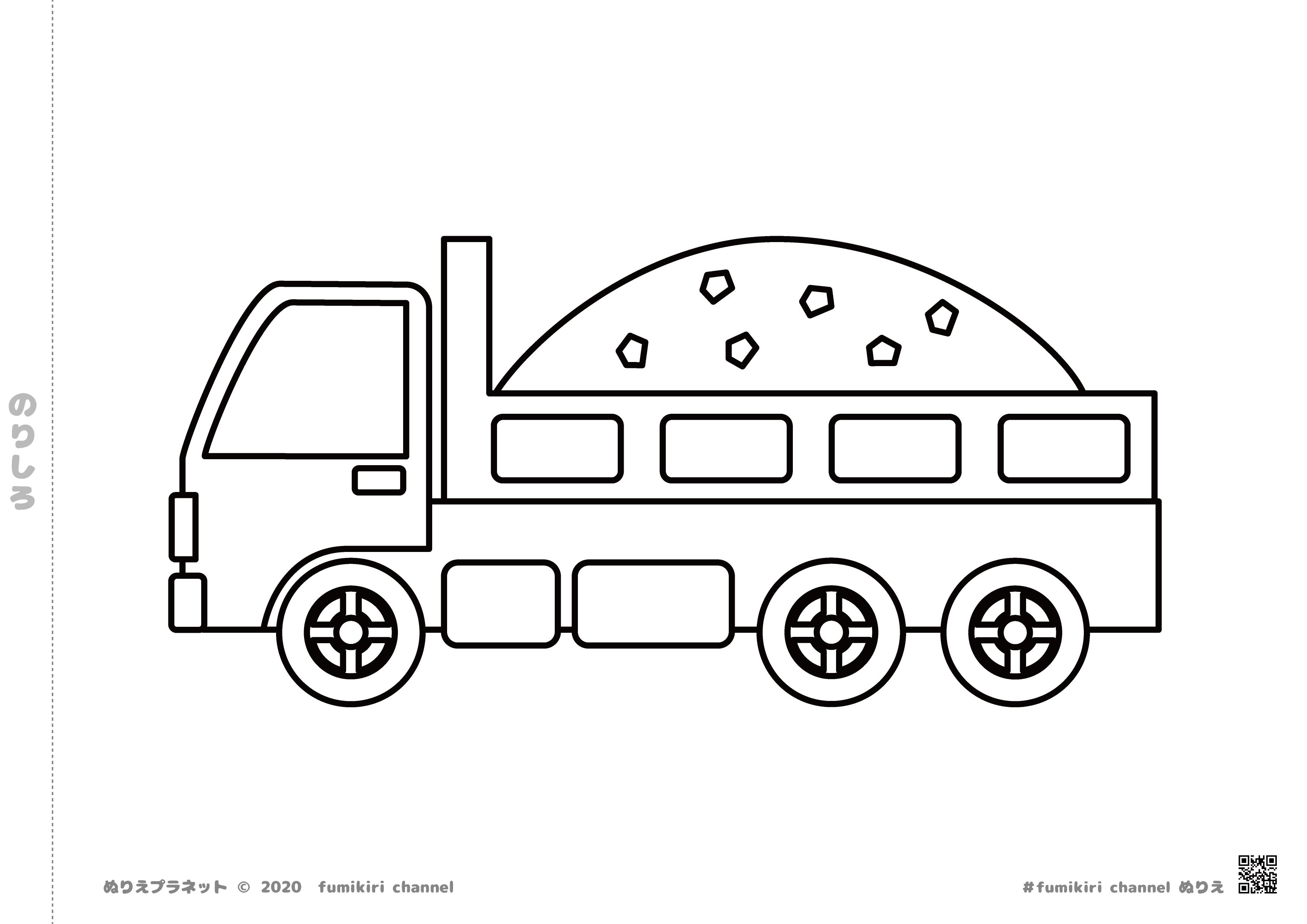 砂や石を乗せて力持ちのダンプトラックのぬりえ