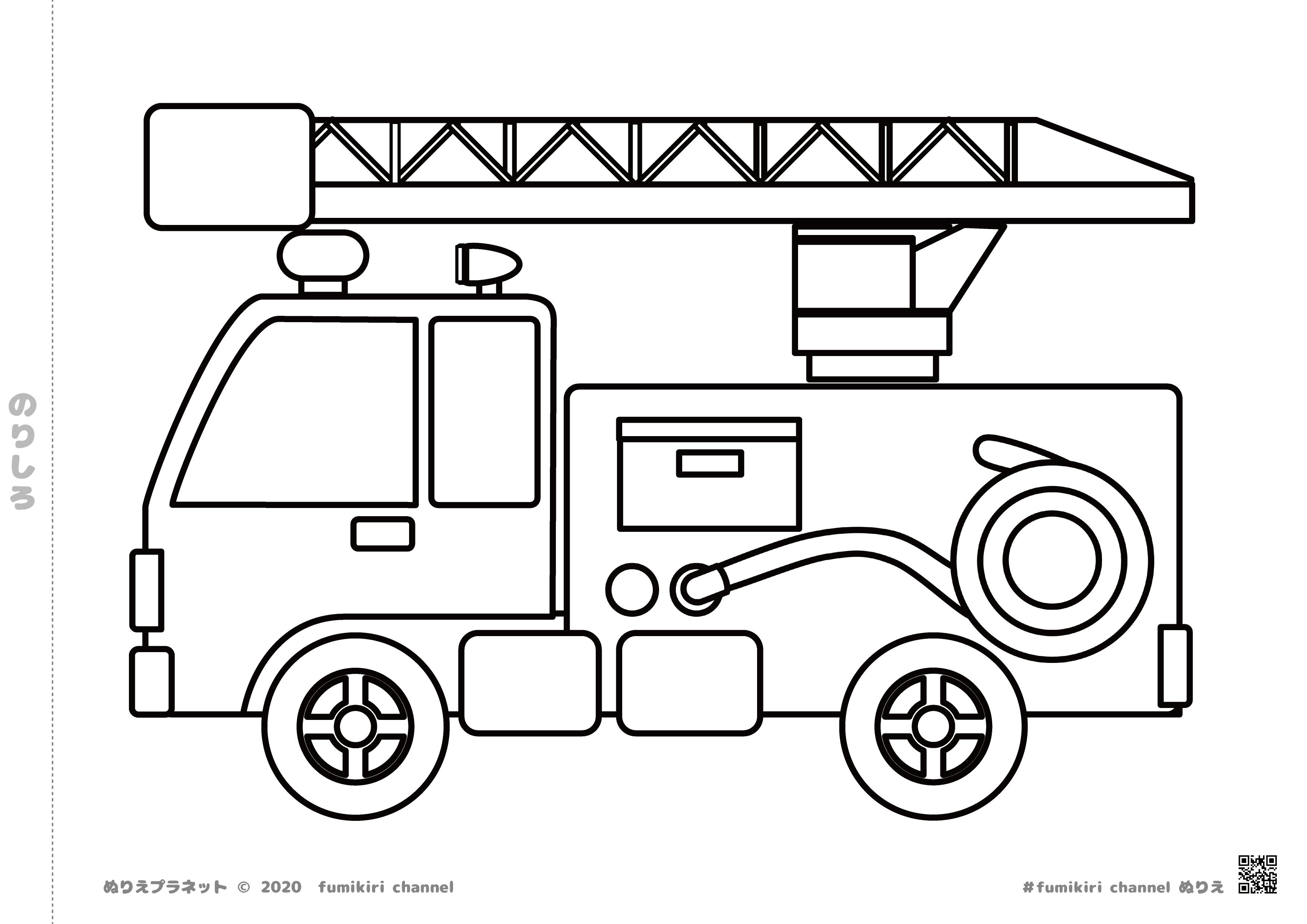 サイレンならして走っていく消防車のぬりえです。