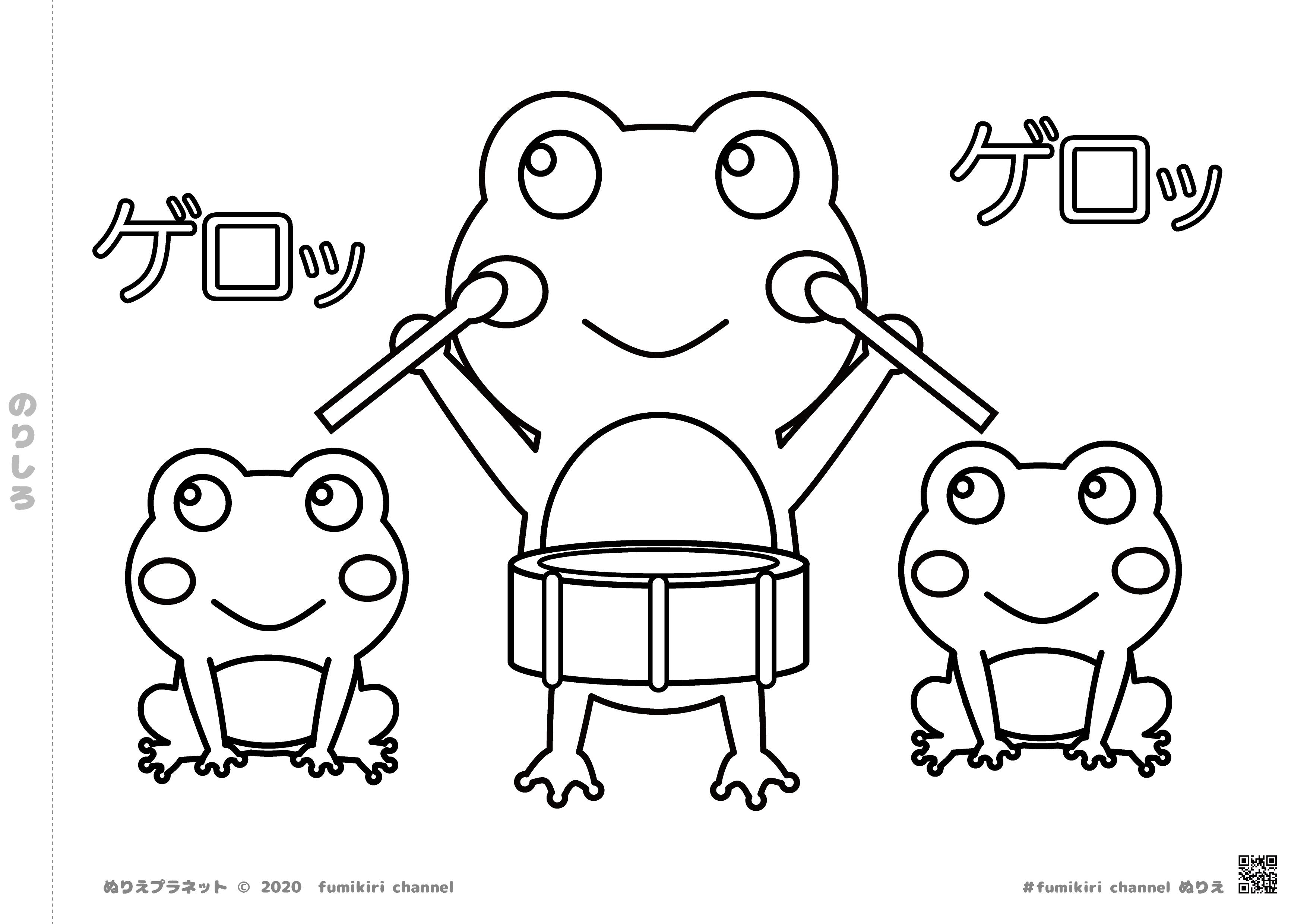 カエルが3匹ゲロッゲロッと大合唱のぬりえです。