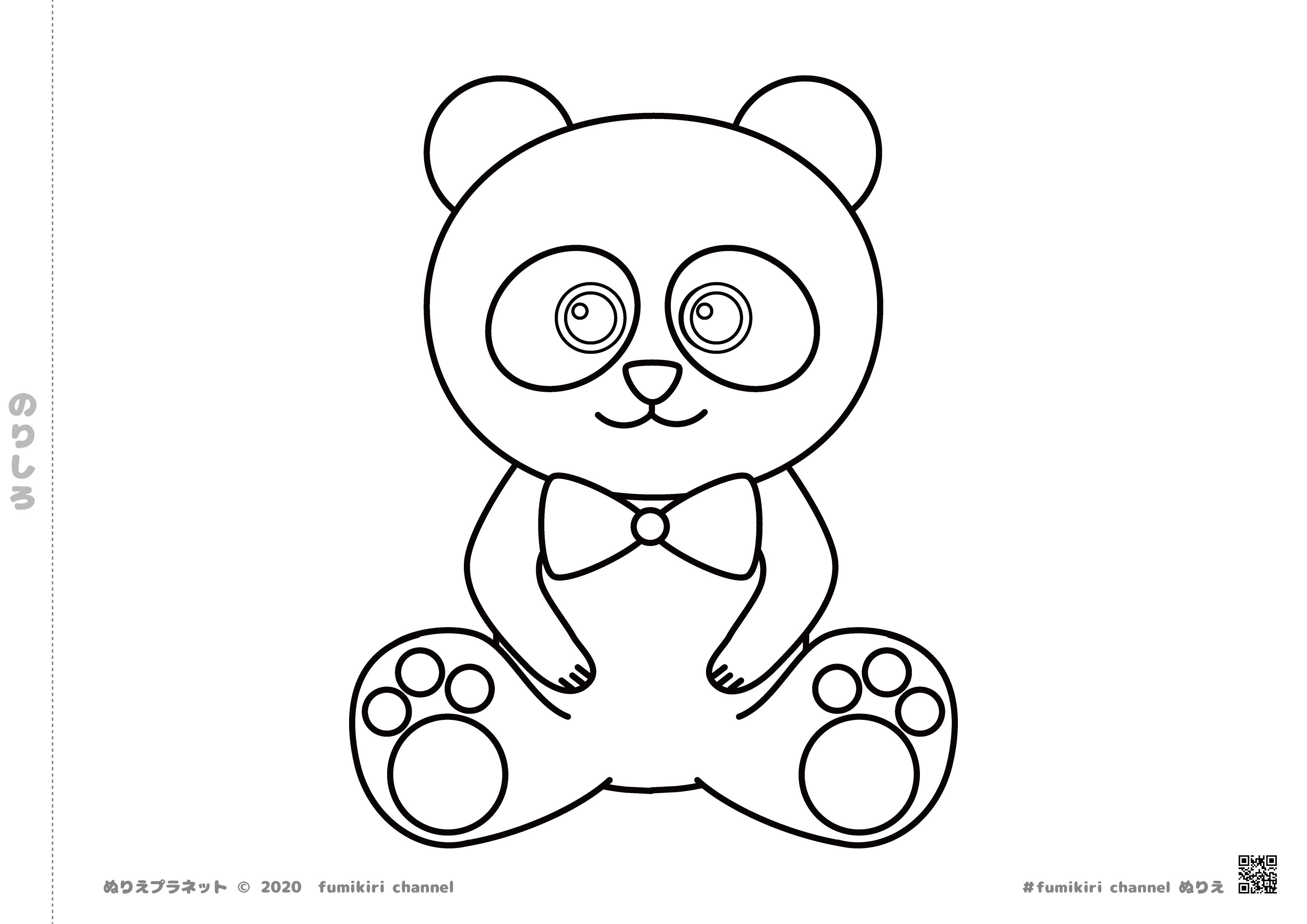 白と黒のかわいいパンダがお座りしているぬりえ