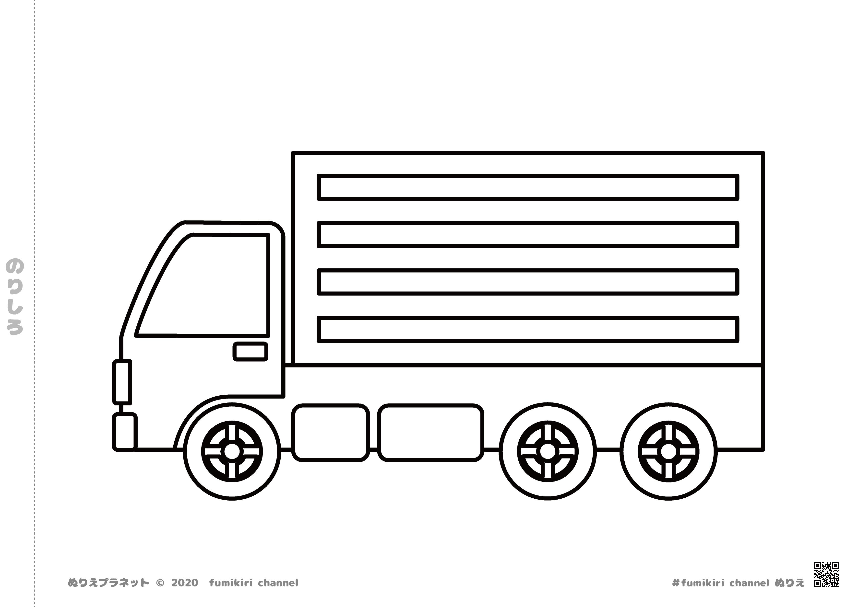 トラックが荷物をはこぶため道路をはしっていくぬりえ