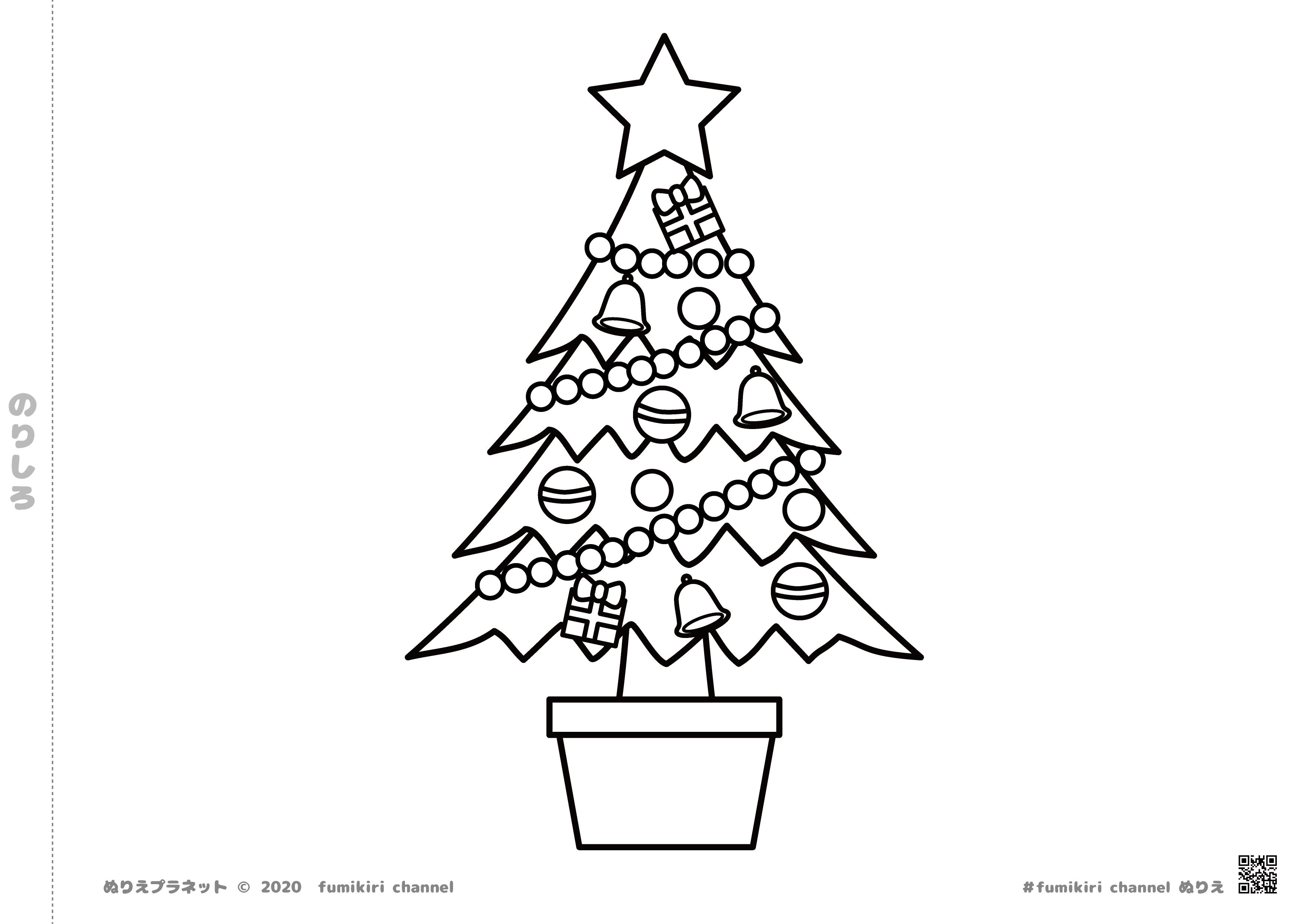 いろんな小物で綺麗に飾ろうクリスマスツリーのぬりえ