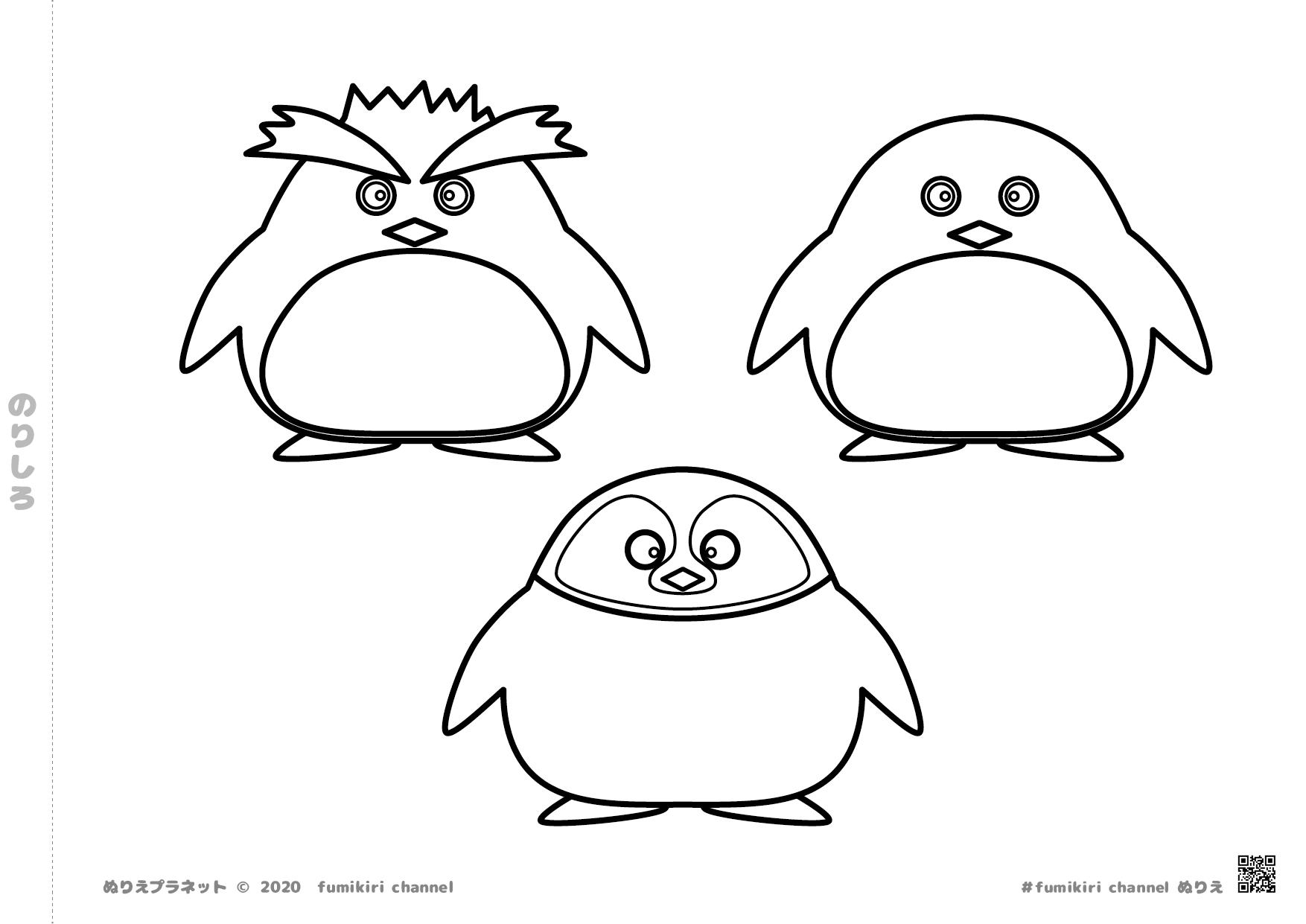 ペンギンの塗り絵 3匹のかわいいペンギンたちが集合しています。