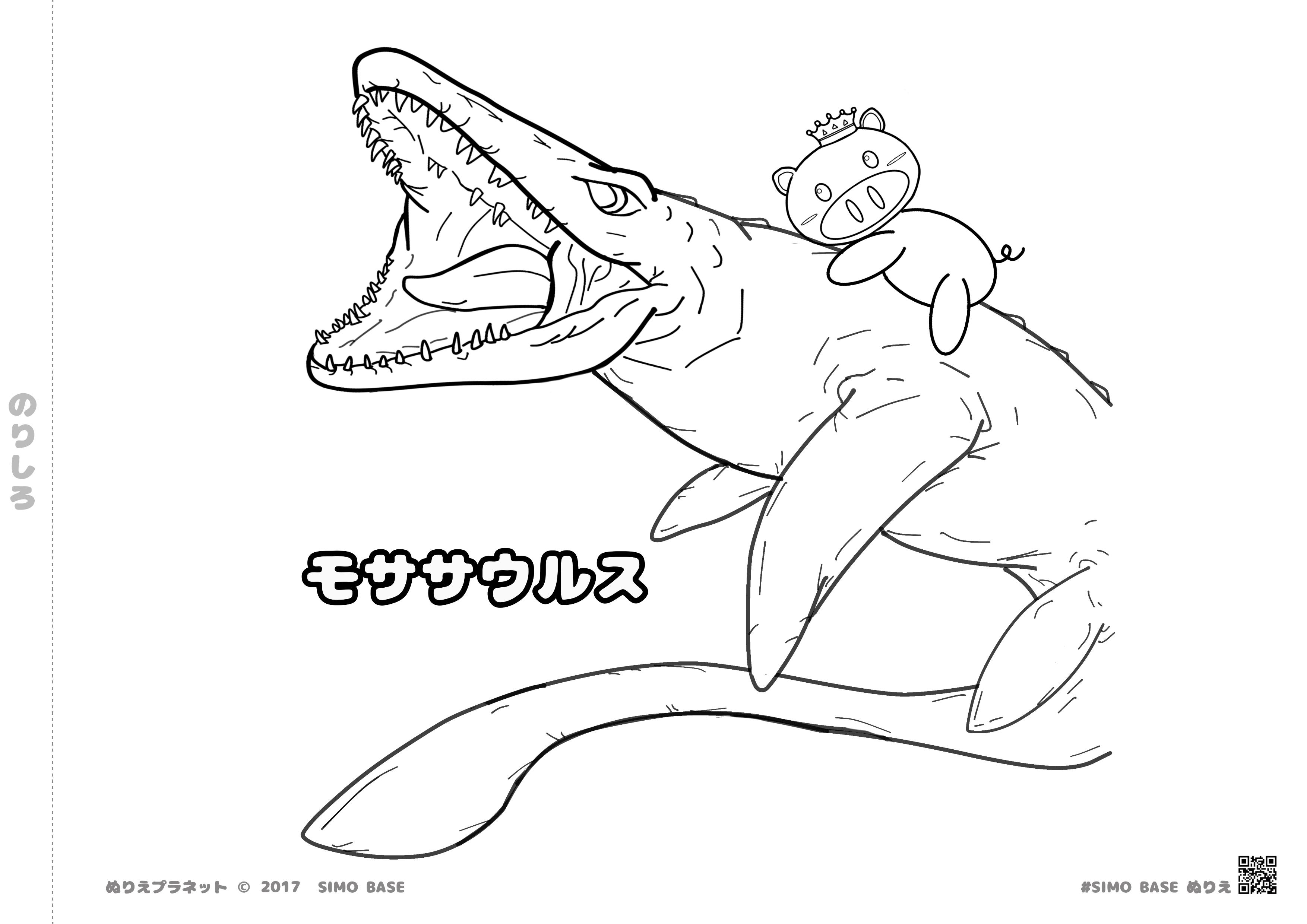 恐竜モササウルスにのるブタさんのぬりえです。