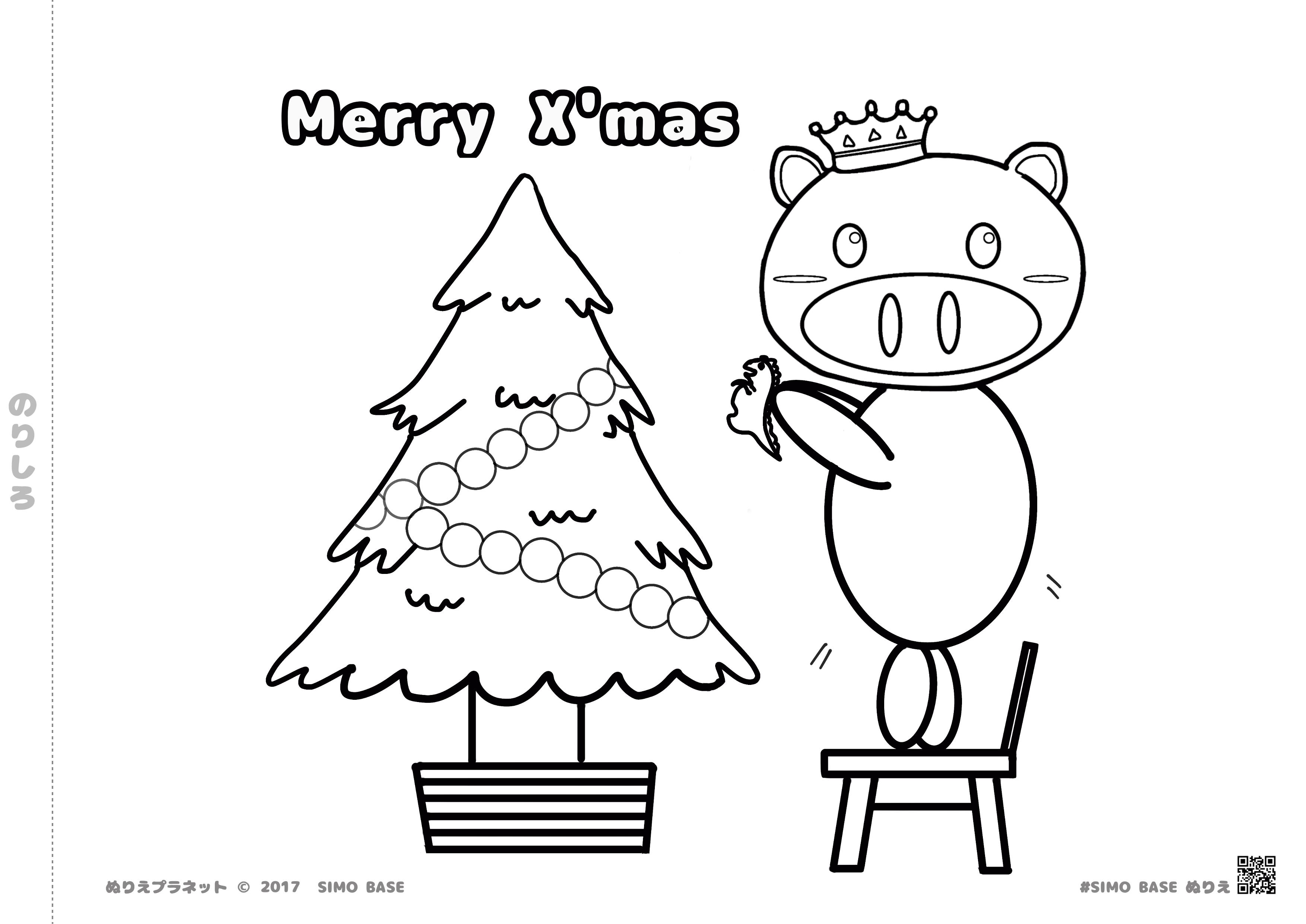 可愛い豚と恐竜のクリスマス。SIMOBASEのぬりえです。
