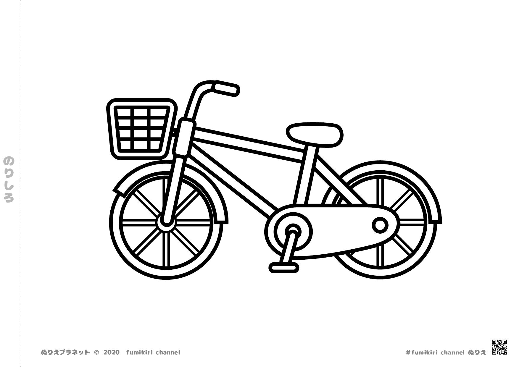 前にカゴがついている自転車のぬりえ